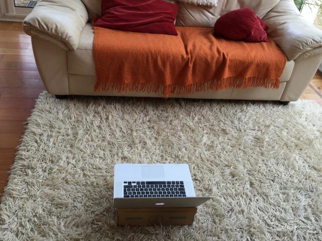 Poste de travail MovNat style : canapé purement décoratif :-)